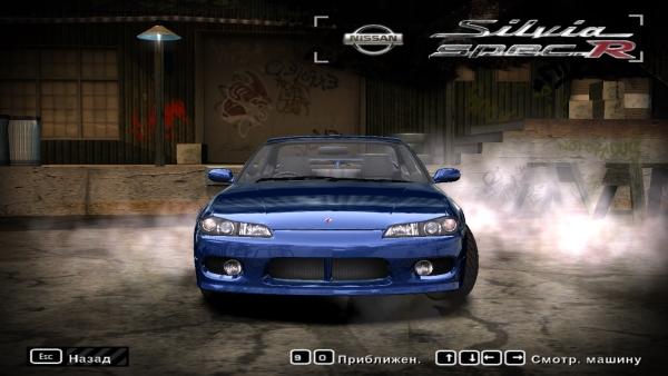 1999 Nissan Silvia S15 Spec.R