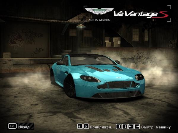 2013 Aston Martin V12 Vantage S