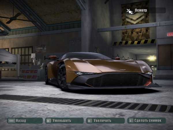 2015 Aston Martin Vulcan