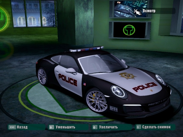 2015 Porsche 911 Carrera S Undercover Police