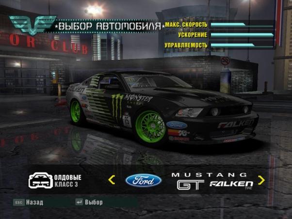 Monster Energy/ Falken Tire Ford Mustang GT