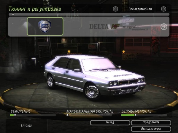 1993 Lancia Delta HF Integrale Evoluzione II