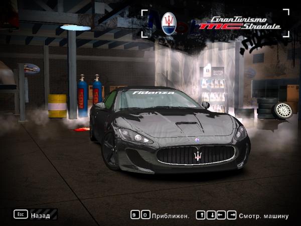 2014 Maserati Gran Turismo MC Stradale