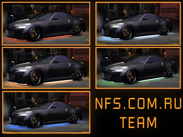 NFS U2 Visual Configurator