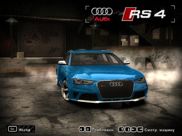 2013 Audi RS4 Avant(B8)