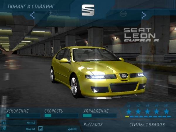2003 SEAT Leon Cupra R