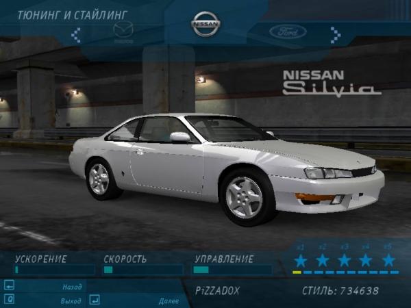1998 Nissan Silvia S14 Kouki