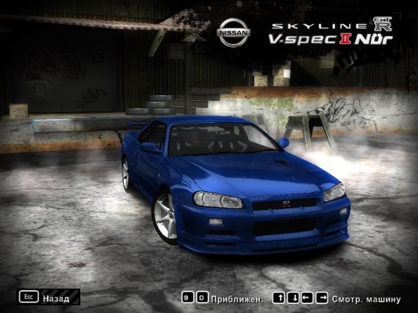 2002 Nissan Skyline GTR V-Spec II Nur