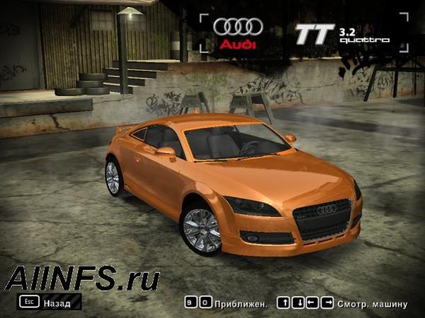 2007 Audi TT 3.2 quattro