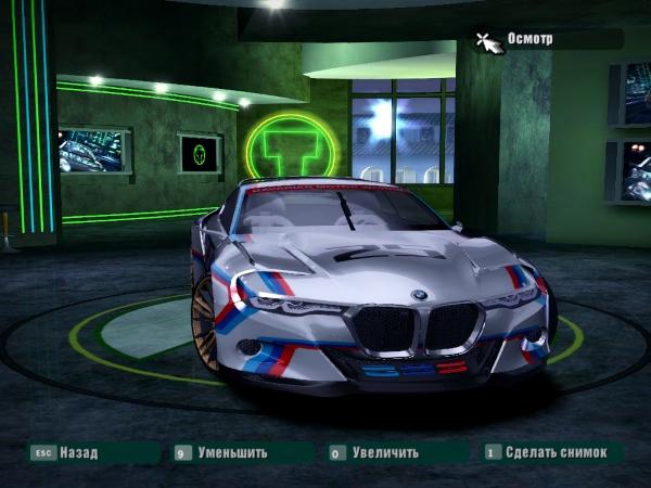 2015 BMW 3.0 CSL Hommage R