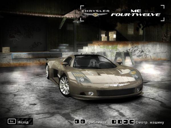 2005 Chrysler ME Four-Twelve Concept