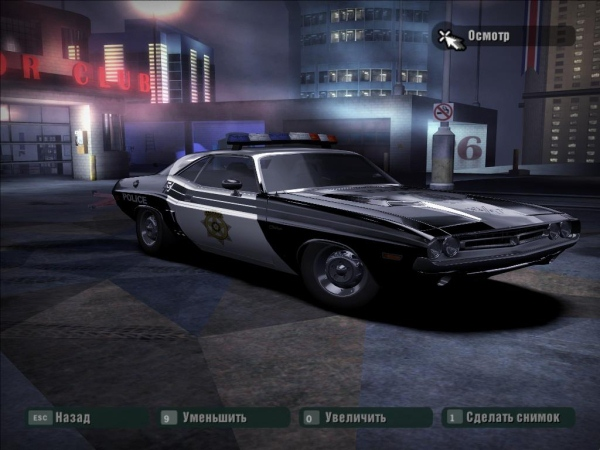 Dodge Challenger R/T '71 Police