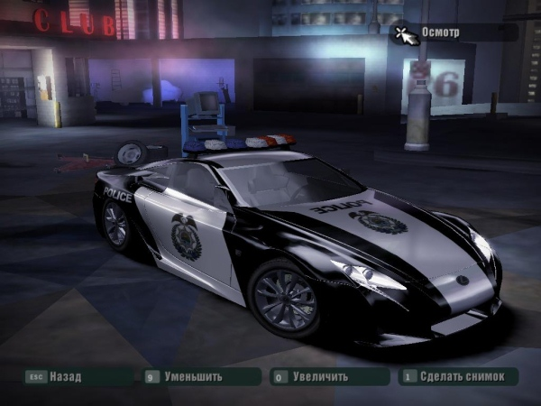 Lexus LFA Concept Police
