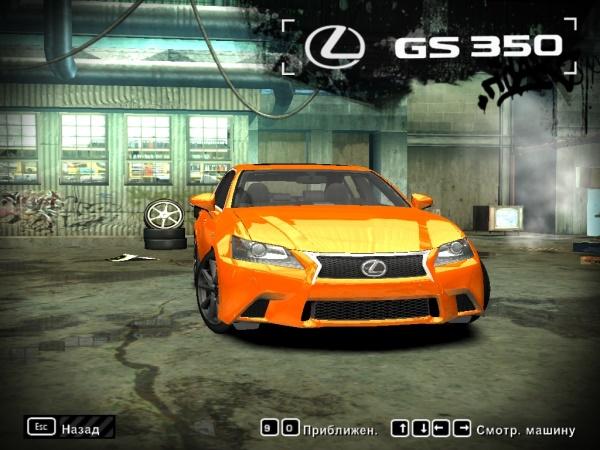 2013 Lexus GS350 F-Sport