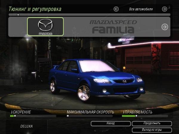 2001 Mazda Mazdaspeed Familia