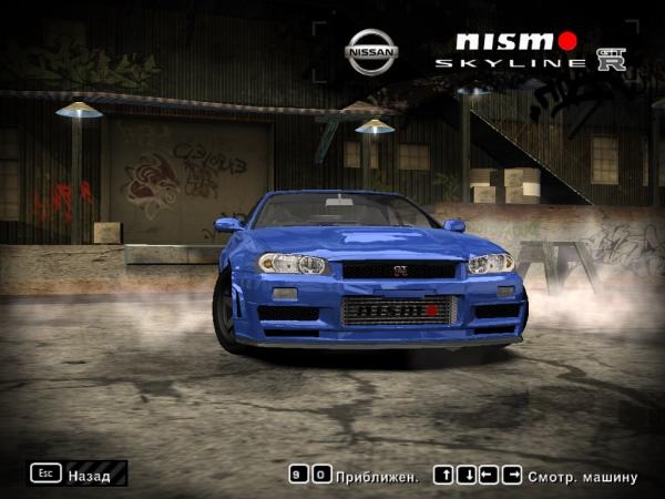 2005 Nismo Nissan Skyline GT-R (R34)