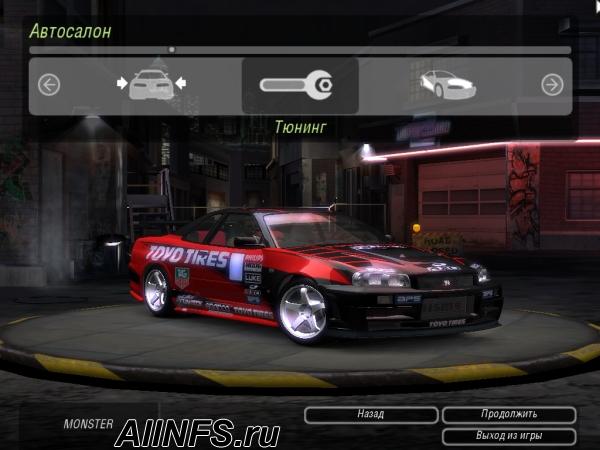 Nismo Nissan Skyline GTR-R34 Z-Tune