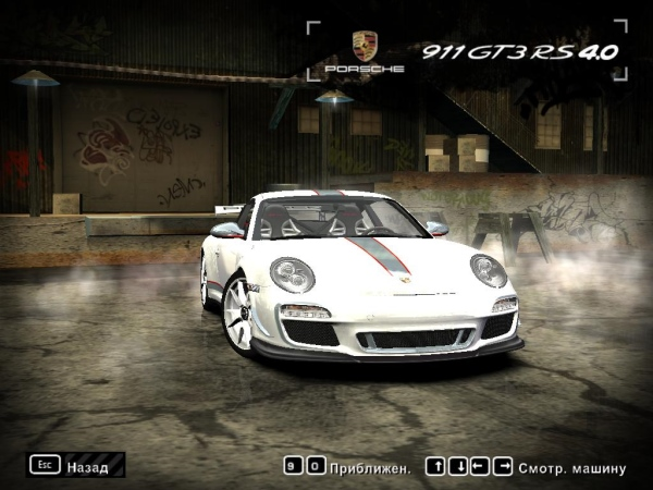 2012 Porsche 911 GT3RS 4.0