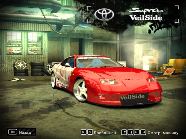 Toyota Supra Veilside Fortune 04